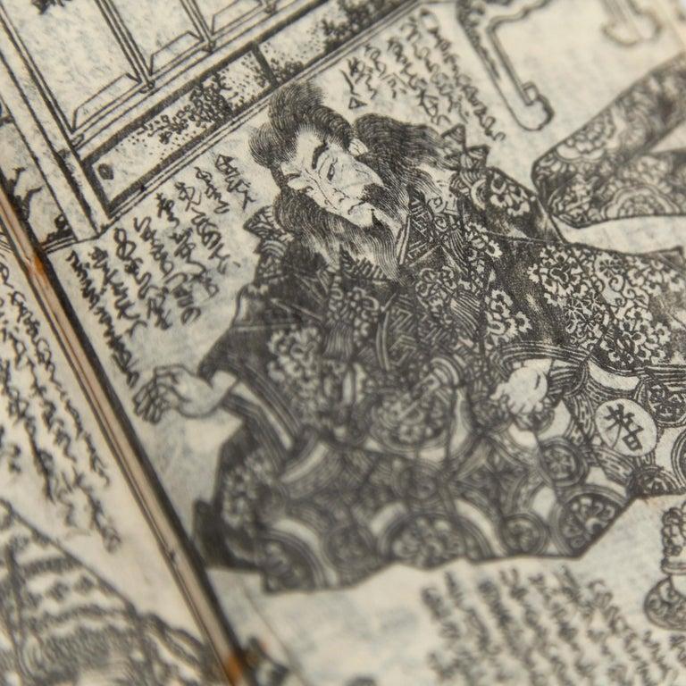 Antique Japanese Kusazoshi Book Edo Period, circa 1860 For Sale 11