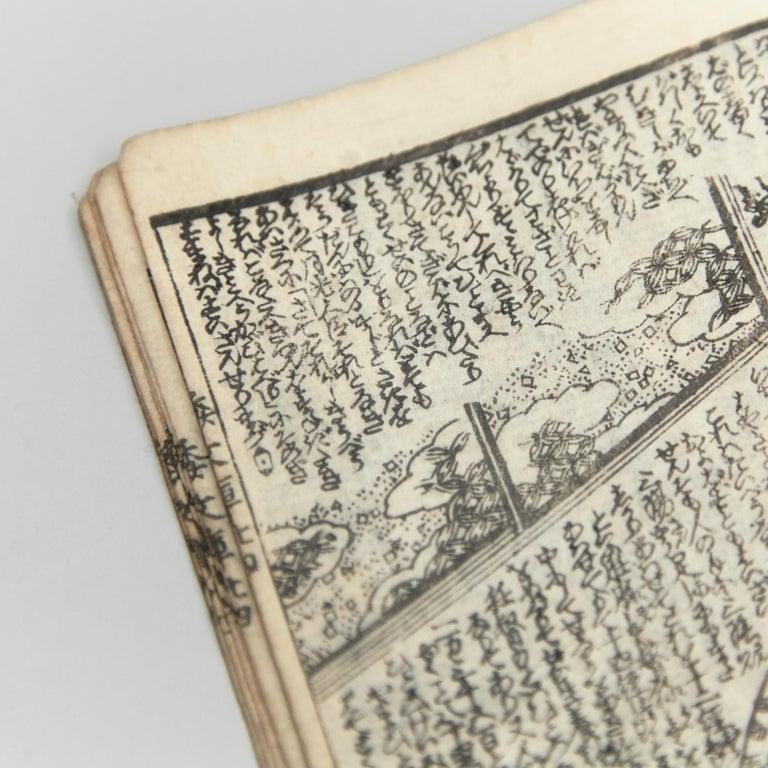 Antique Japanese Kusazoshi Book Edo Period, circa 1860 For Sale 12