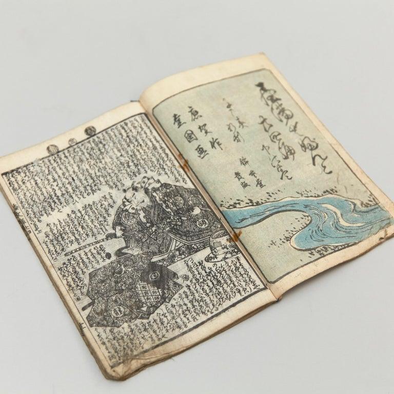 Antique Japanese Kusazoshi Book Edo Period, circa 1860 For Sale 13