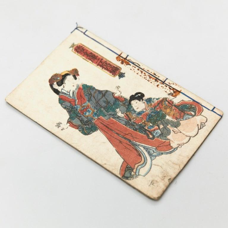 Antique Japanese Kusazoshi Book Edo Period, circa 1860 In Fair Condition For Sale In Barcelona, Barcelona