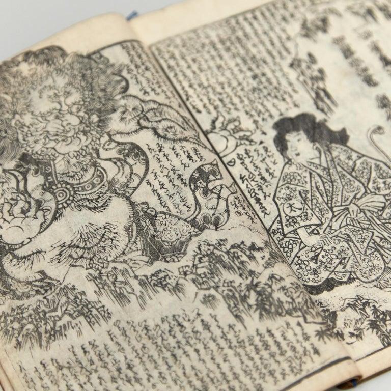 Mid-19th Century Antique Japanese Kusazoshi Book Edo Period, circa 1860 For Sale