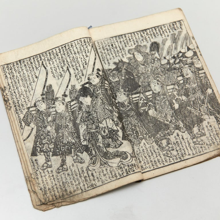 Paper Antique Japanese Kusazoshi Book Edo Period, circa 1860 For Sale