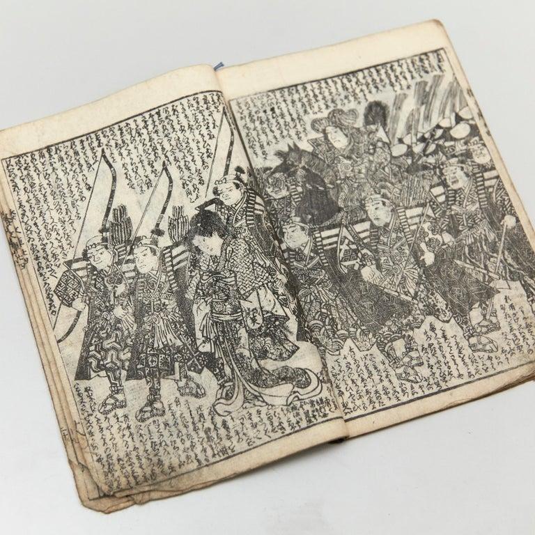 Paper Antique Japanese Kusazoshi Book Edo Period, circa 1860 For Sale