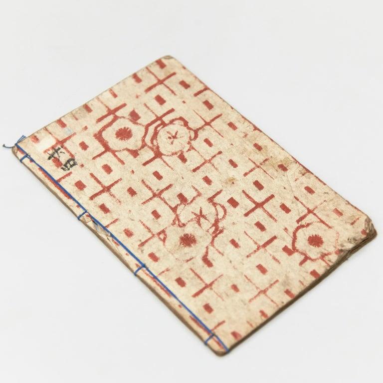 Antique Japanese Kusazoshi Book Edo Period, circa 1860 For Sale 1