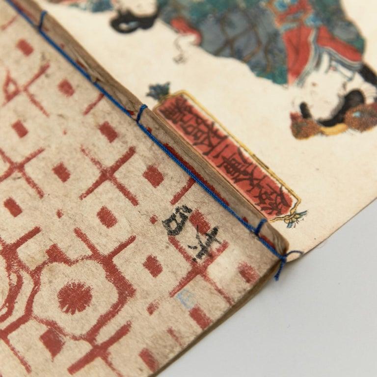 Antique Japanese Kusazoshi Book Edo Period, circa 1860 For Sale 2