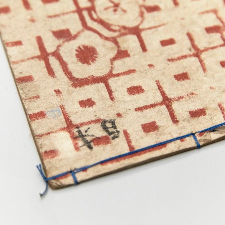 Antique Japanese Kusazoshi Book Edo Period, circa 1860 For Sale 3