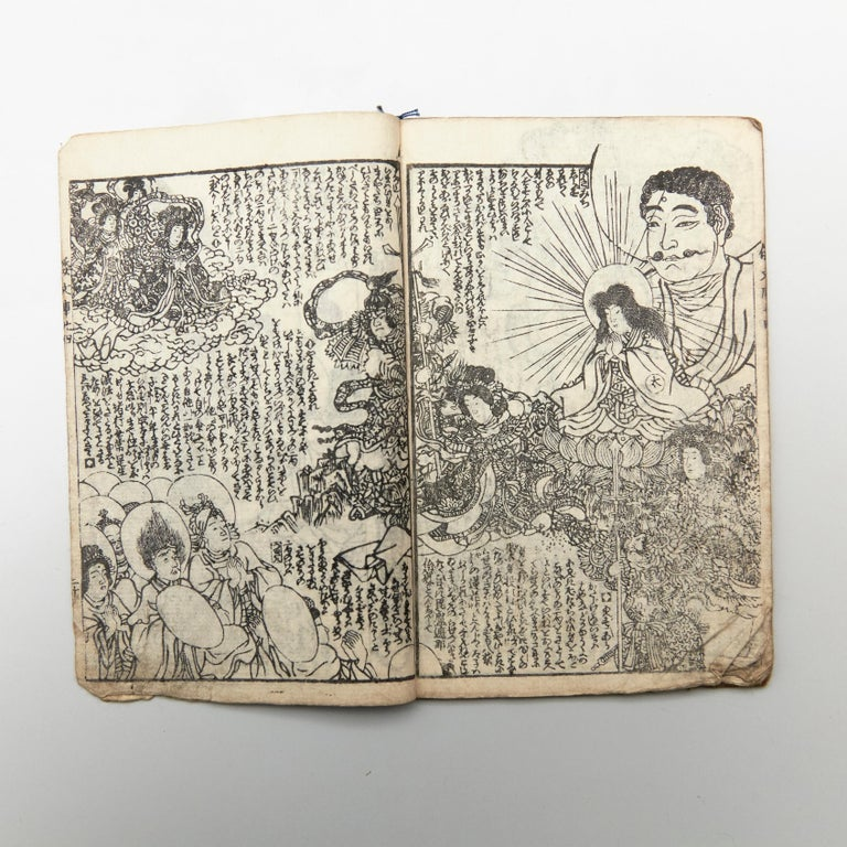 Antique Japanese Kusazoshi Book Edo Period, circa 1860 For Sale 4