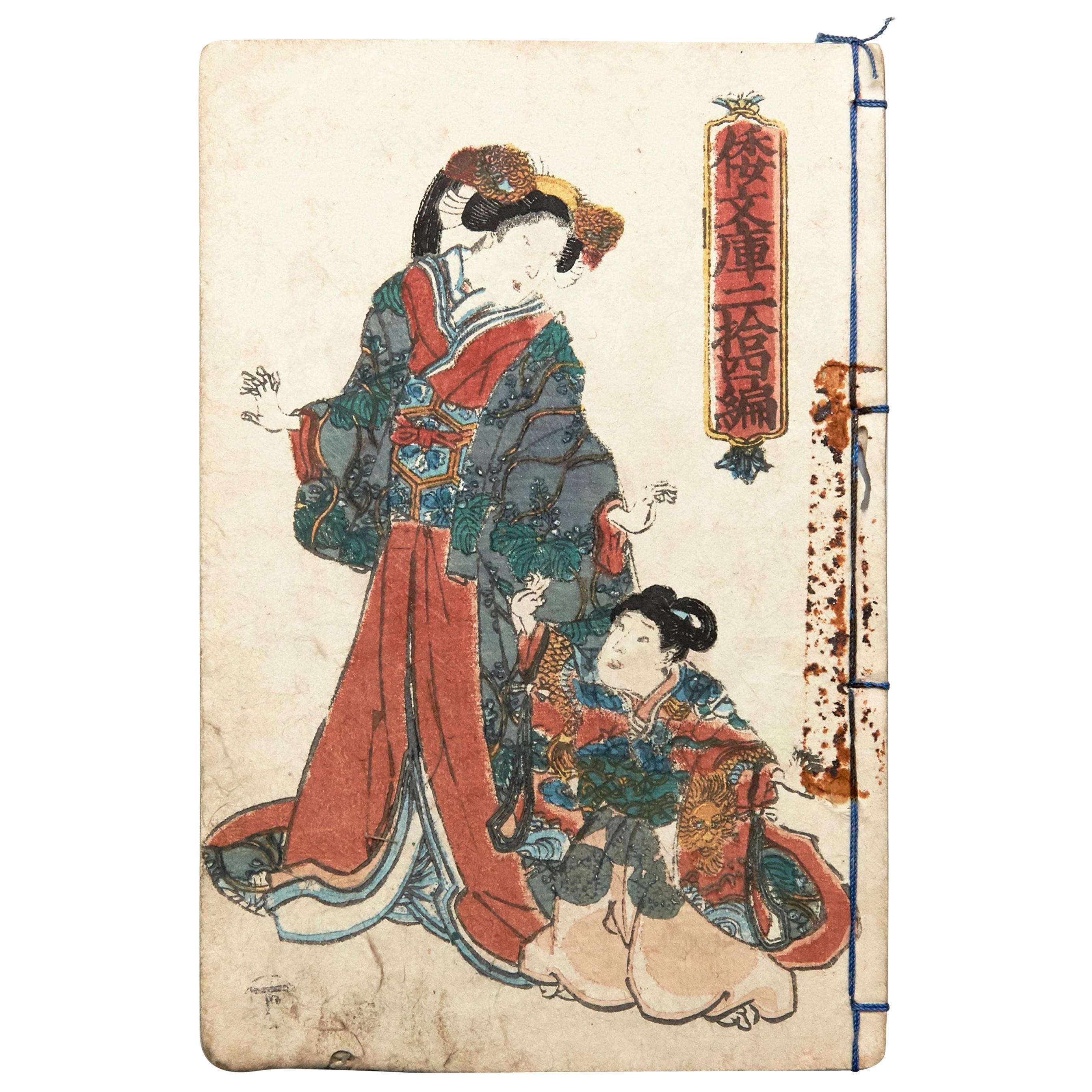 Antique Japanese Kusazoshi Book Edo Period, circa 1860