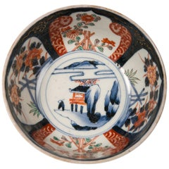 Antique Imari Japanese Meiji Bowl
