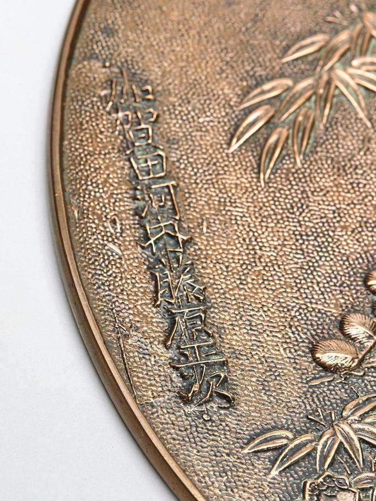 Antique Japanese Meiji Bronze Mirror 19th Century For Sale 6