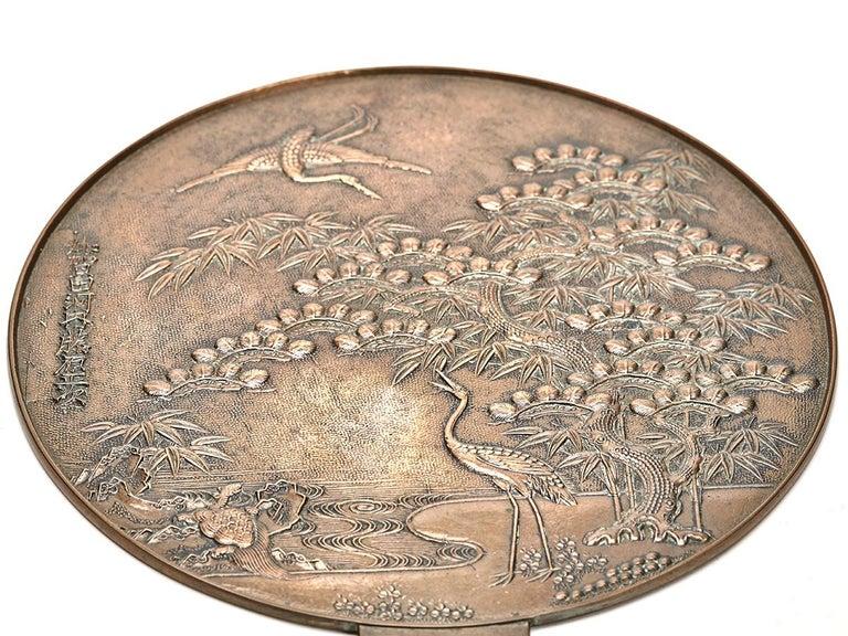 Molded Antique Japanese Meiji Bronze Mirror 19th Century For Sale