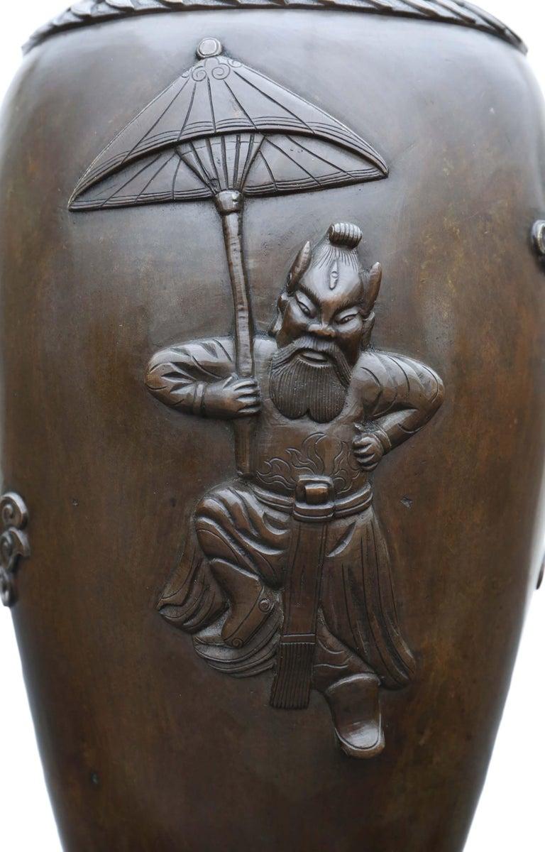 Antique Japanese Meiji Period Bronze Vase For Sale 1