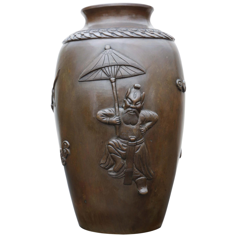 Antique Japanese Meiji Period Bronze Vase