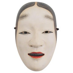 Antique Japanese Noh Mask 'Noh Men', Taisho Period Circa 1920