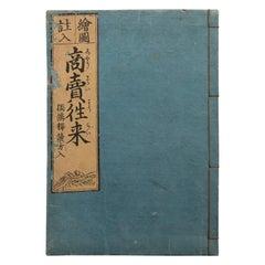 Antique Japanese Oraimono Book Edo Period, circa 1840
