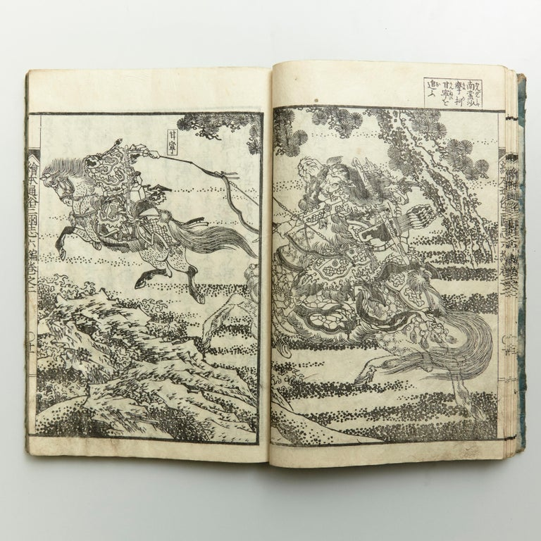Antique Japanese Samurai Manga book Edo period, circa 1840