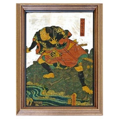 Antique Japanese Samurai Reverse Mirror Painting Framed