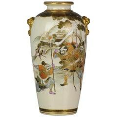 Antique Japanese Satsuma Vase and Warrios Figures Marked Base, Japan