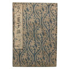 Antique Japanese Woodblack Print Book Edo Period, circa 1833