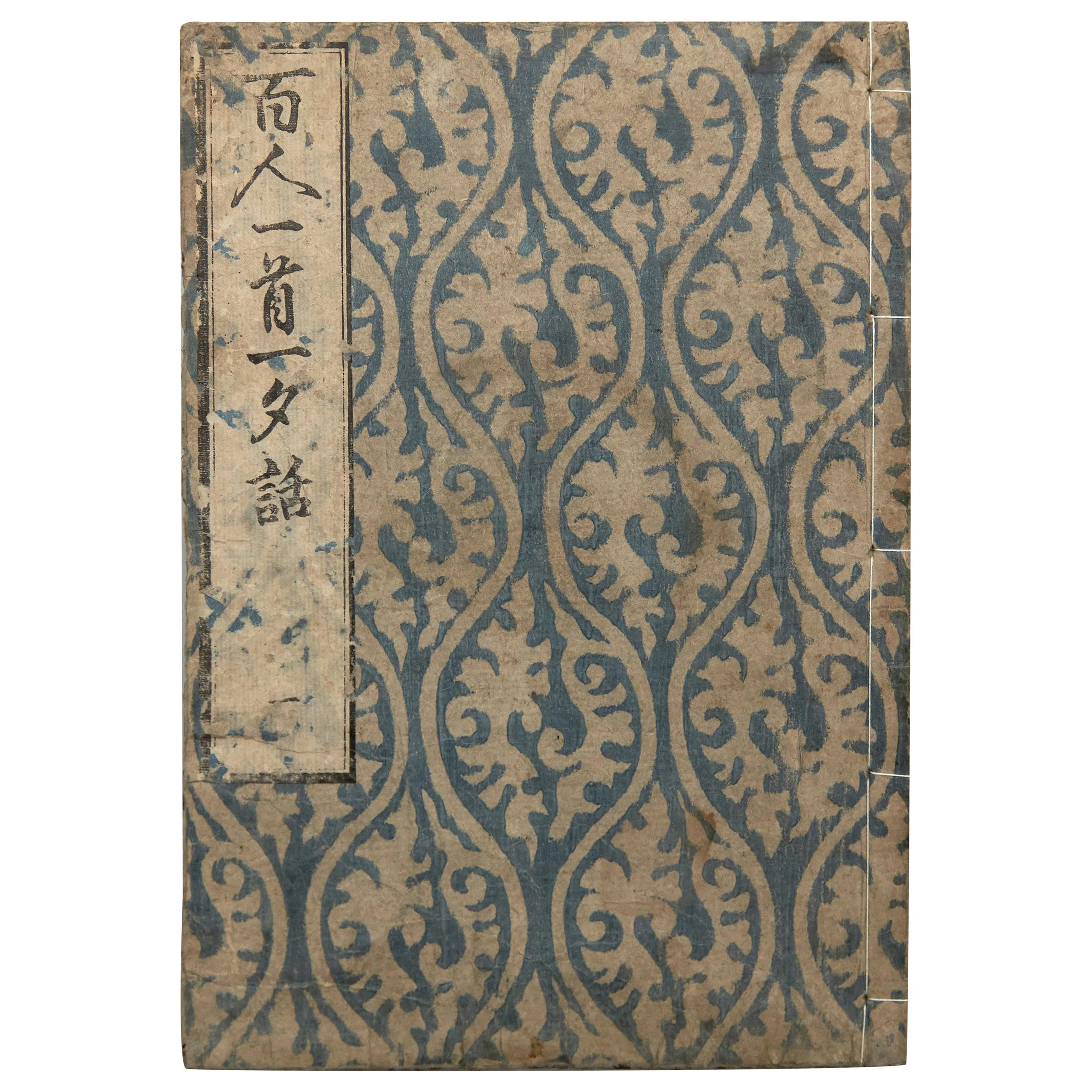 Antique Japanese Woodblock Print Book Edo Period, circa 1833