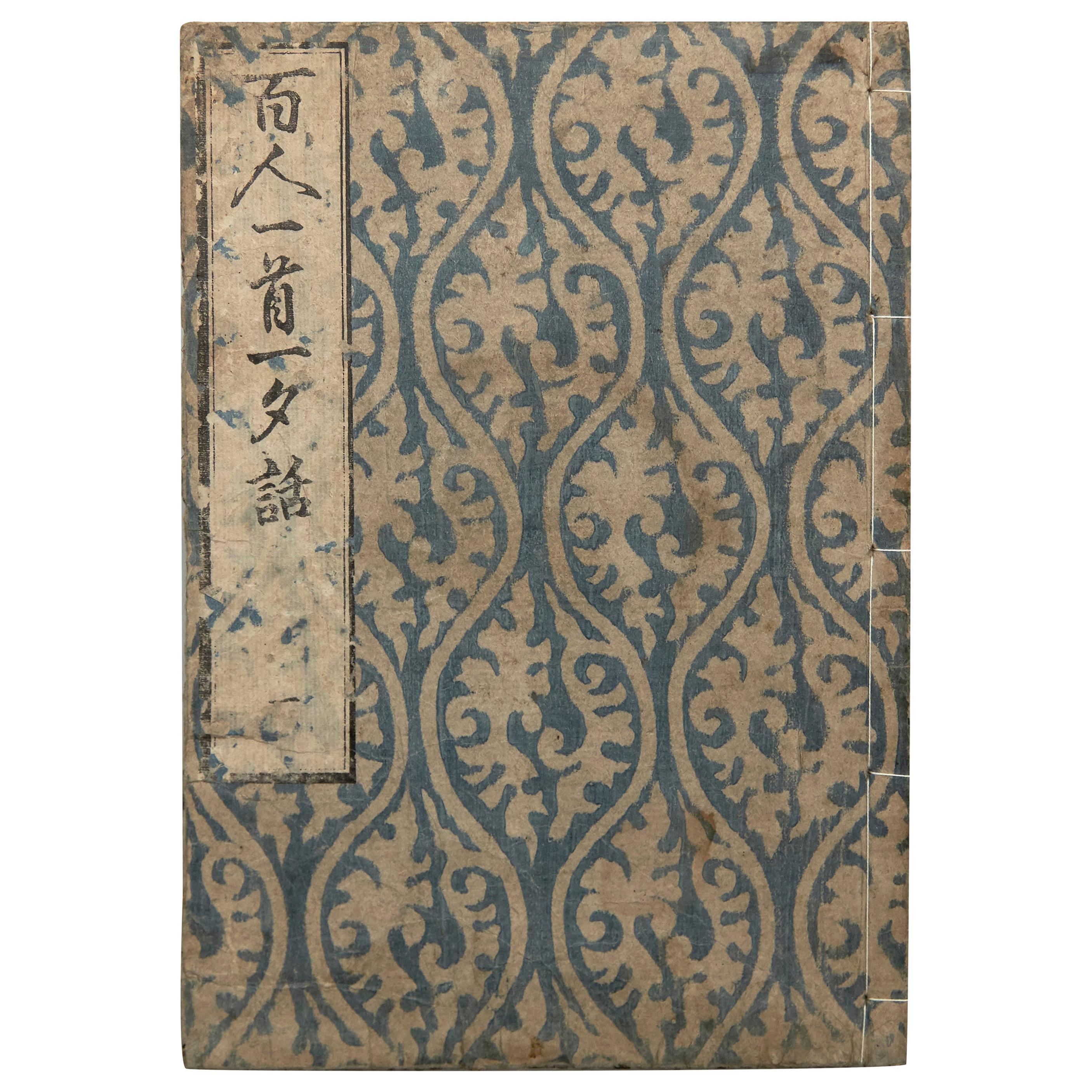 Antique Japanese Woodblock Print Book Edo Period, circa 1833