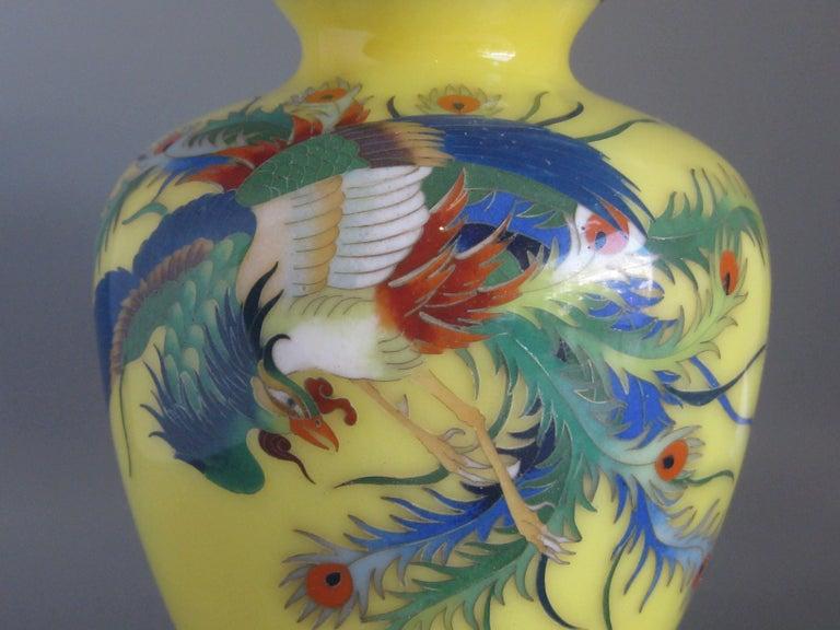 Antique Japanese Yellow Cloisonné Enamel Vase with Hoo-oo Bird Meiji Era For Sale 1