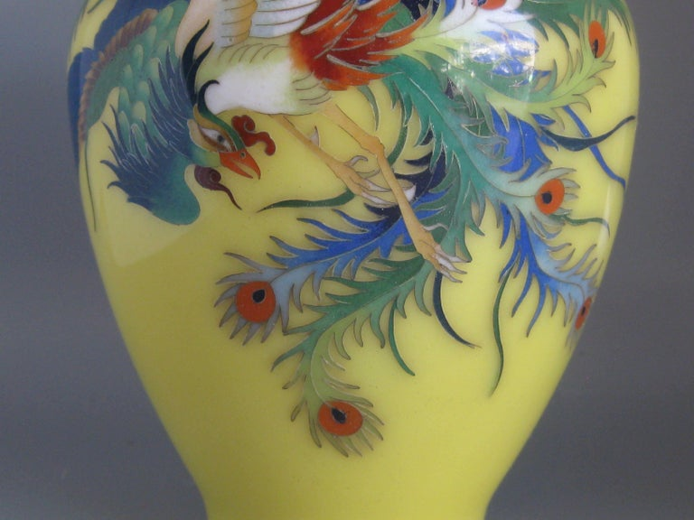 Antique Japanese Yellow Cloisonné Enamel Vase with Hoo-oo Bird Meiji Era For Sale 2