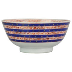 Antique Jiaqing or Qianlong Islamic or Persian Qing Chinese Porcelain