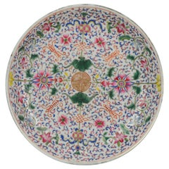 Antique Kangxi Marked Fencai Plate Chinese Porcelain China Bats FLowers