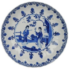 Antique Kangxi Period Chinese Porcelain Blue and White Figural Plate Marked