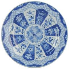 Antique Kangxi Period Cobalt Blue Flower Compartment Plate Pomegranate
