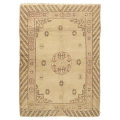 Antique Khotan Samarkand Rug, circa 1900, 4'6 x 6'6