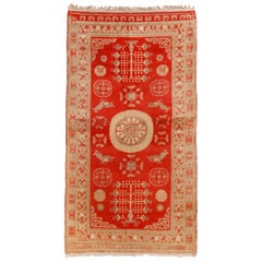 Antique Khotan Transitional Red and Beige Wool Rug with Medallion-Style