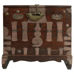 Antique Korean Bandaji Metal Mounted Chest with Brass Lock