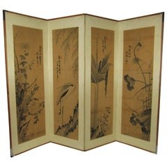 Antique Korean Four-Panel Ink Painted Screen