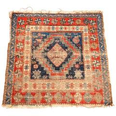 Antique Kurdish Mat Oriental Rug, circa 1890