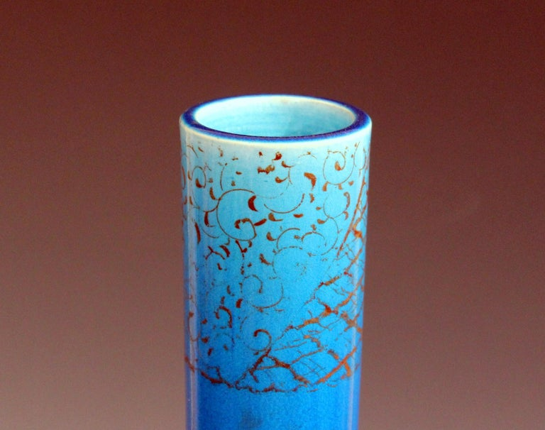 Early 20th Century Antique Kyoto-Awaji Japanese Pottery Bottle Vase with Lacquer Decoration For Sale