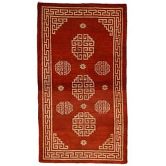 Antique Lacquer Red Tibetan Rug with Geometric Design