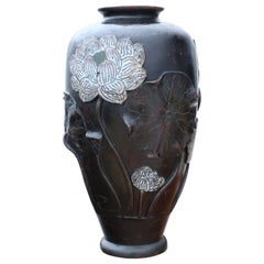 Antique Large Late 19th Century Japanese Bronze Champleve Vase