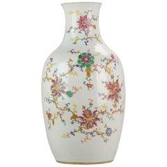 Antique Large Late Qing Famille Rose Vase Guangxu Porcelain China