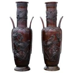 Antique Large Pair of 19th Century Japanese Bronze Vases Meiji Period