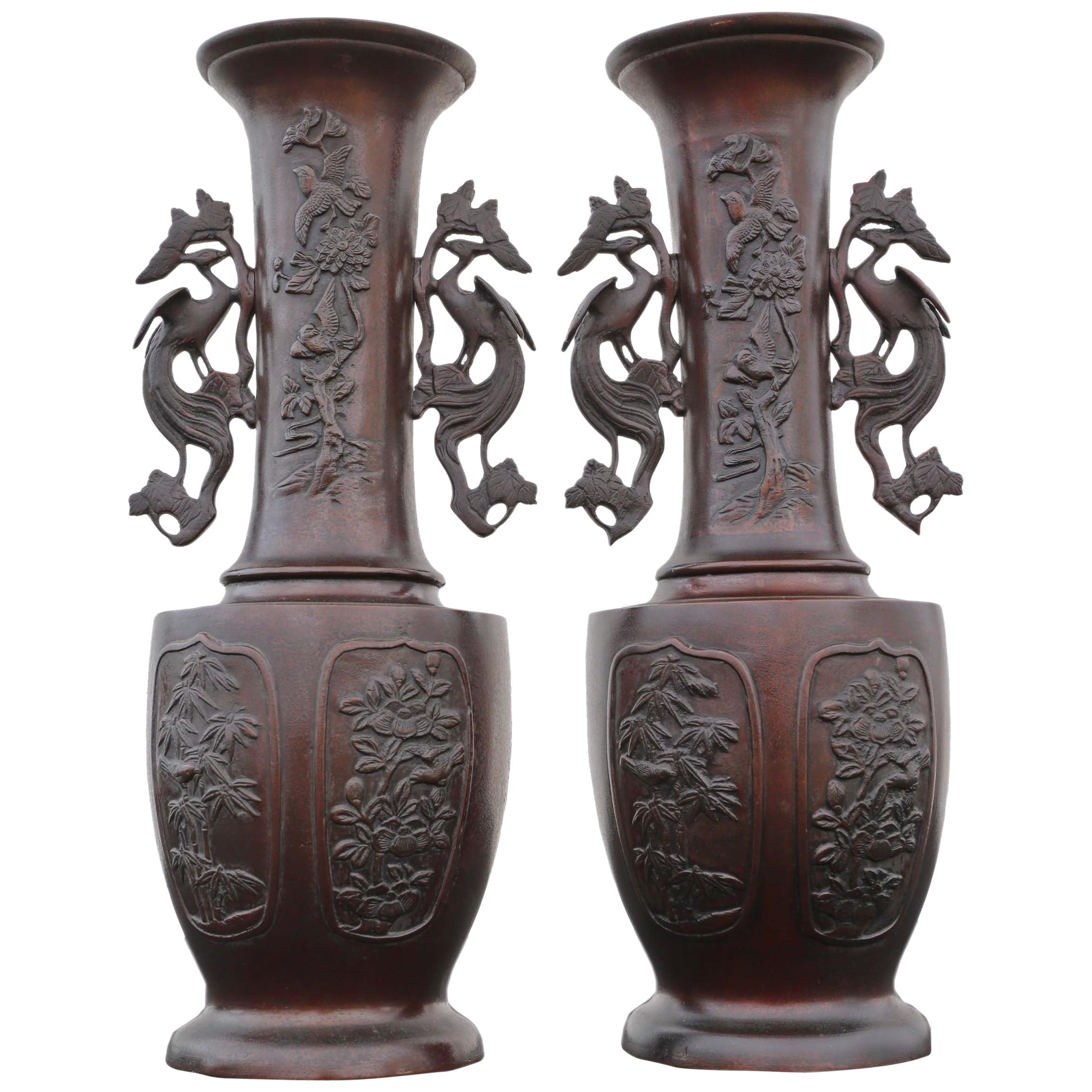 Antique Large Pair of Japanese Bronze Vases Meiji Period, 19th Century