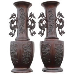 Antique Large Pair of Japanese Bronze Vases Meiji Period, 19th Century