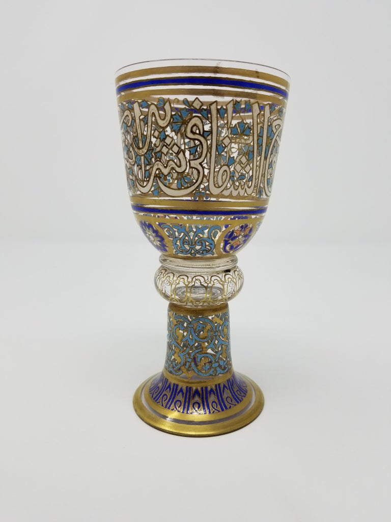 Austrian Antique Lobmeyr Ottoman Gilt and Enameled Glass Goblet with Islamic Calligraphy For Sale