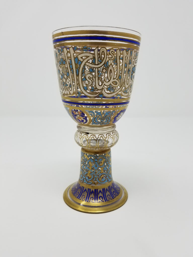 Antique Lobmeyr Ottoman Gilt and Enameled Glass Goblet with Islamic Calligraphy In Good Condition For Sale In New York, NY
