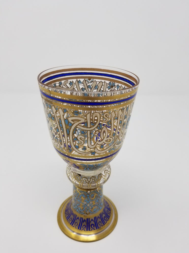 Late 19th Century Antique Lobmeyr Ottoman Gilt and Enameled Glass Goblet with Islamic Calligraphy For Sale