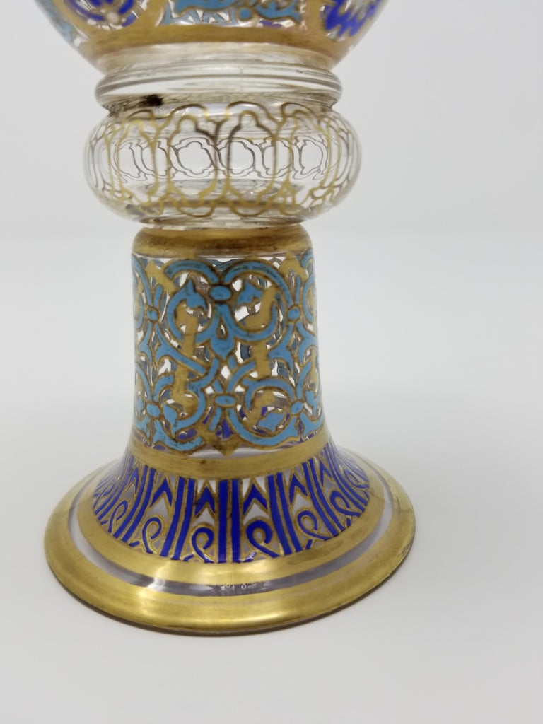 Antique Lobmeyr Ottoman Gilt and Enameled Glass Goblet with Islamic Calligraphy For Sale 1
