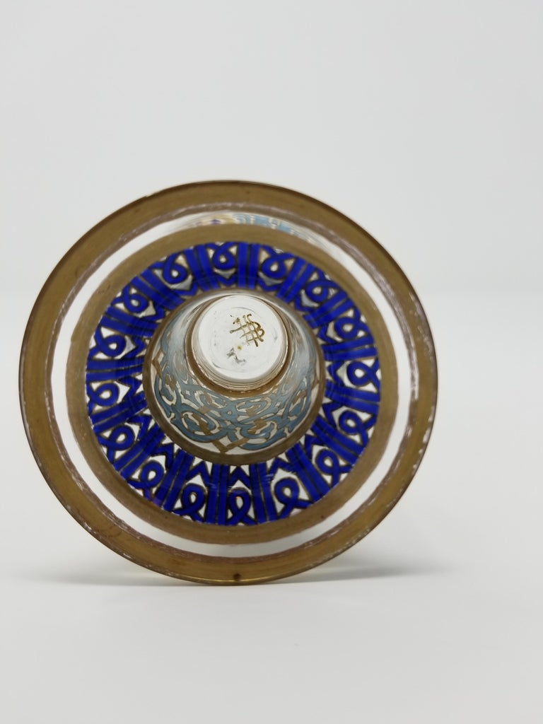 Antique Lobmeyr Ottoman Gilt and Enameled Glass Goblet with Islamic Calligraphy For Sale 2