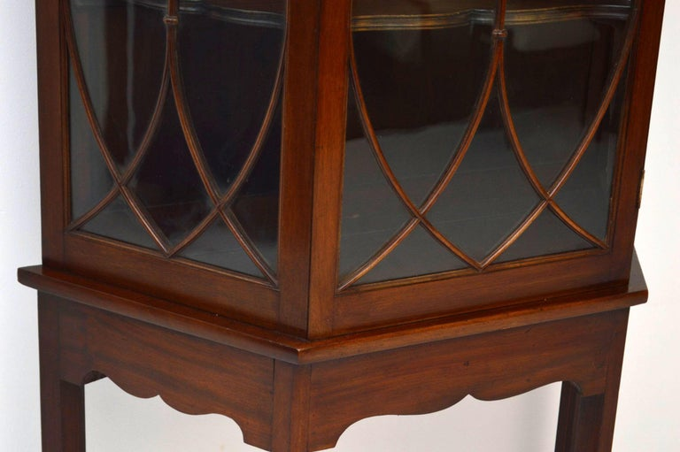 English Antique Mahogany Display Cabinet on Stand For Sale