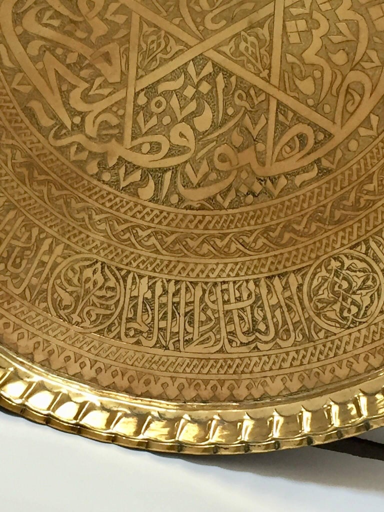 Antique Mamluk Persian Brass Tray With Arabic Calligraphy